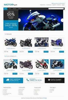 蓝色的摩托车汽配销售网站模板