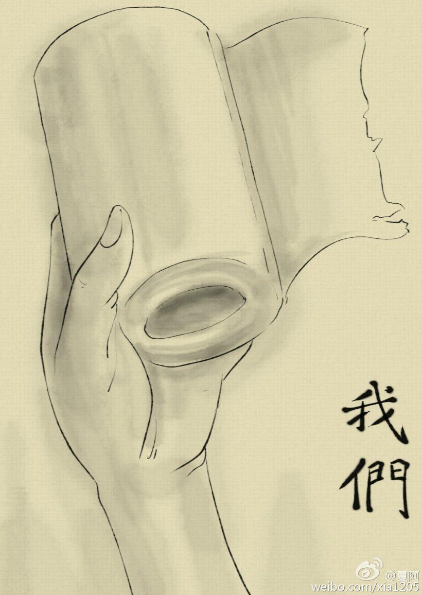 qixi_09