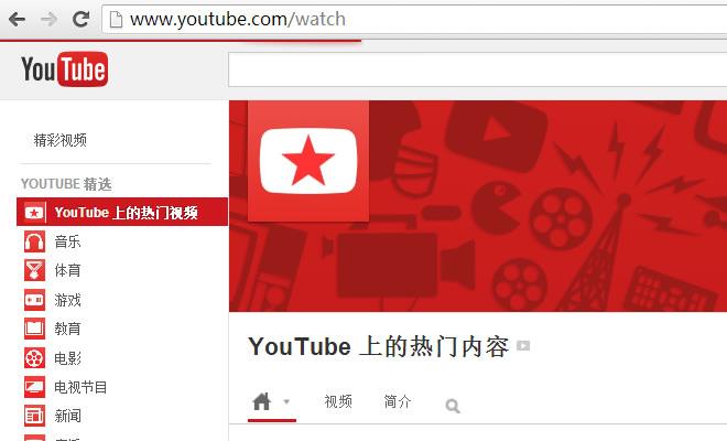 nprogress_youtube_zps3b6ec1fc